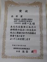 CIMG3389.JPG
