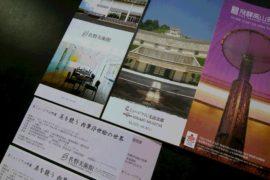 肉筆浮世絵の世界(三島市 佐野美術館)
